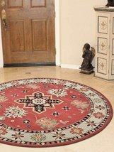 Rugsotic Carpets Hand Tufted Wool Rug Red Beige K00535 - $113.00