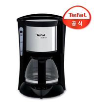 Tafal Coffee Maker Automatic Machine Subito CM-151870 Metal Hot Pot 650ml  - $64.80