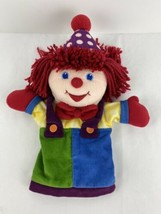 "Gymboree Gymbo Clown 14"" Puppet Plush Brightly Colored Classroom Teacher... - $28.50"