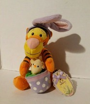 Rare Vintage Easter plush TIGGER with bunny ears and basket Disney Store... - $74.80