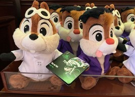 "Disney Parks Exclusive Halloween Frankenstein Chip and Dale 8"" Plush Set New - $36.64"
