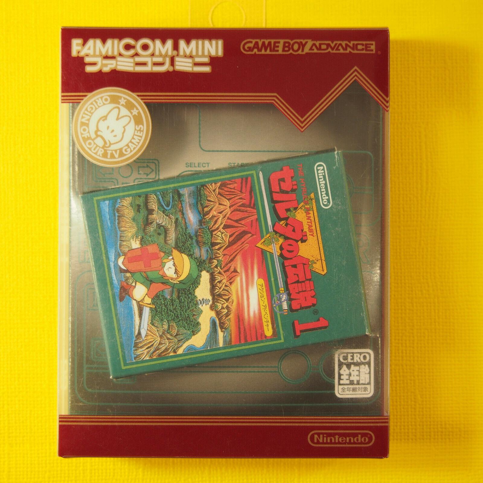 Legend of Zelda: Famicom Mini Complete (Nintendo Gameboy Advance GBA 2004) Japan