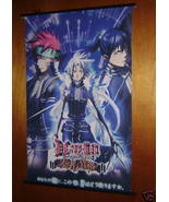 D.GRAY-MAN GROUP ANIME MANGA WALL SCROLL 24x36 NEW #2 - $11.95
