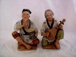Pair of Vintage # 1436 Homco Home Interior Asian Figurines - $18.46