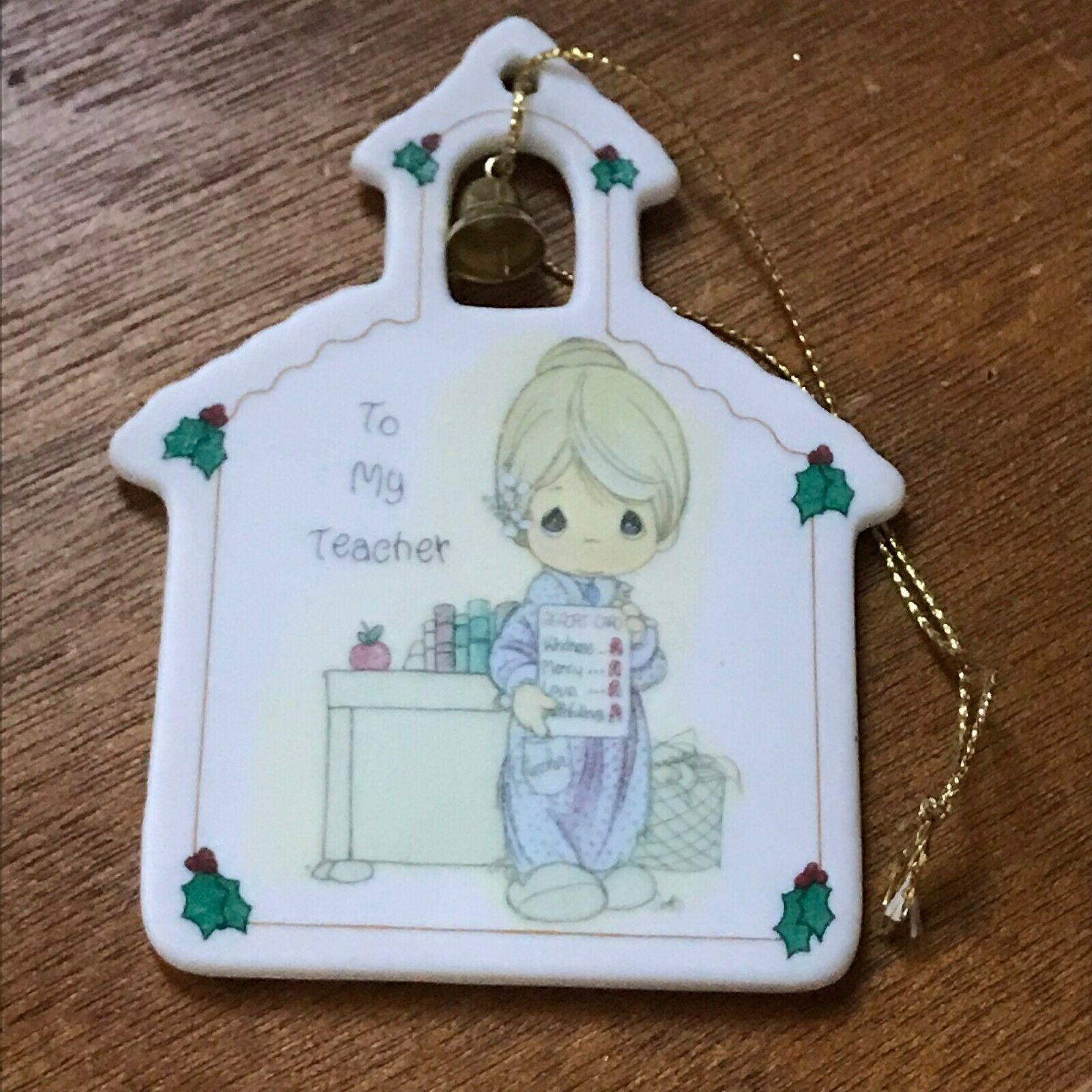 Estate Enesco Precious Moments School House w Metal Bell TO MY TEACHER Christmas image 4