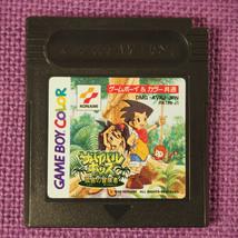 Survival Kids (Nintendo Game Boy Color GBC, 1999) Japan Import - $12.76