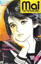 Mai the Psychic Girl Comic Book #1, Eclipse Comics 1987, NEW UNREAD - $3.99