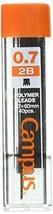 KOKUYO-stationery-Mechanical pencil core 0.7mm 2B PSR-C2B7 - $5.71