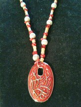 Red Fire - $20.00