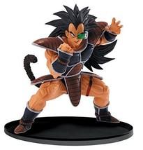 Banpresto Dragon Ball Z  SCulture Big Budoukai 5 Volume 4  Raditz Figure - $71.72