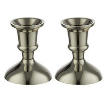 Judaica Small Pair of Candlesticks Candle Holders Shabbat Holiday Nickel