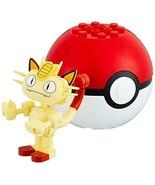 Mega Construx Pokémon Meowth - $20.57