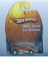 Hot Wheels 2007 Easter Egg-Clusives Shadow Jet 5sp/g - $4.20