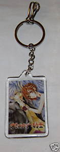 VAMPIRE KNIGHT ANIME MANGA KEY CHAIN YUUKI & ZERO NEW B