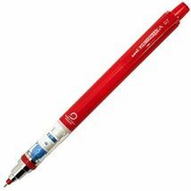 *Mitsubishi Pencil Co., Ltd. sharp pen Kurutoga 0.7 red core M7450C1P.15 - $5.71