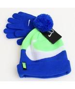 Nike Blue & Green Knit Cuff Pom Pom Beanie & Stretch Gloves Youth Boy's ... - $29.69