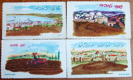 Lot of 4 Vintage Shannah Tovah Greeting Cards Rare Judaica 1960's Israel