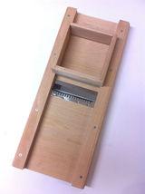 Wooden Turnip Cheese Grater Shredder Mandoline Slicer Zester 15 inch 40cm - $38.90