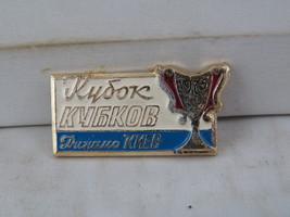 Vintage Soccer Pin - Dynamo Kiev 1975 Top League Champions - Stamped Pin  - $19.00