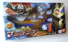 Power Ranger Magirainger Solaris Lamp Bandai Non le Hong Kong Versione G... - $39.98