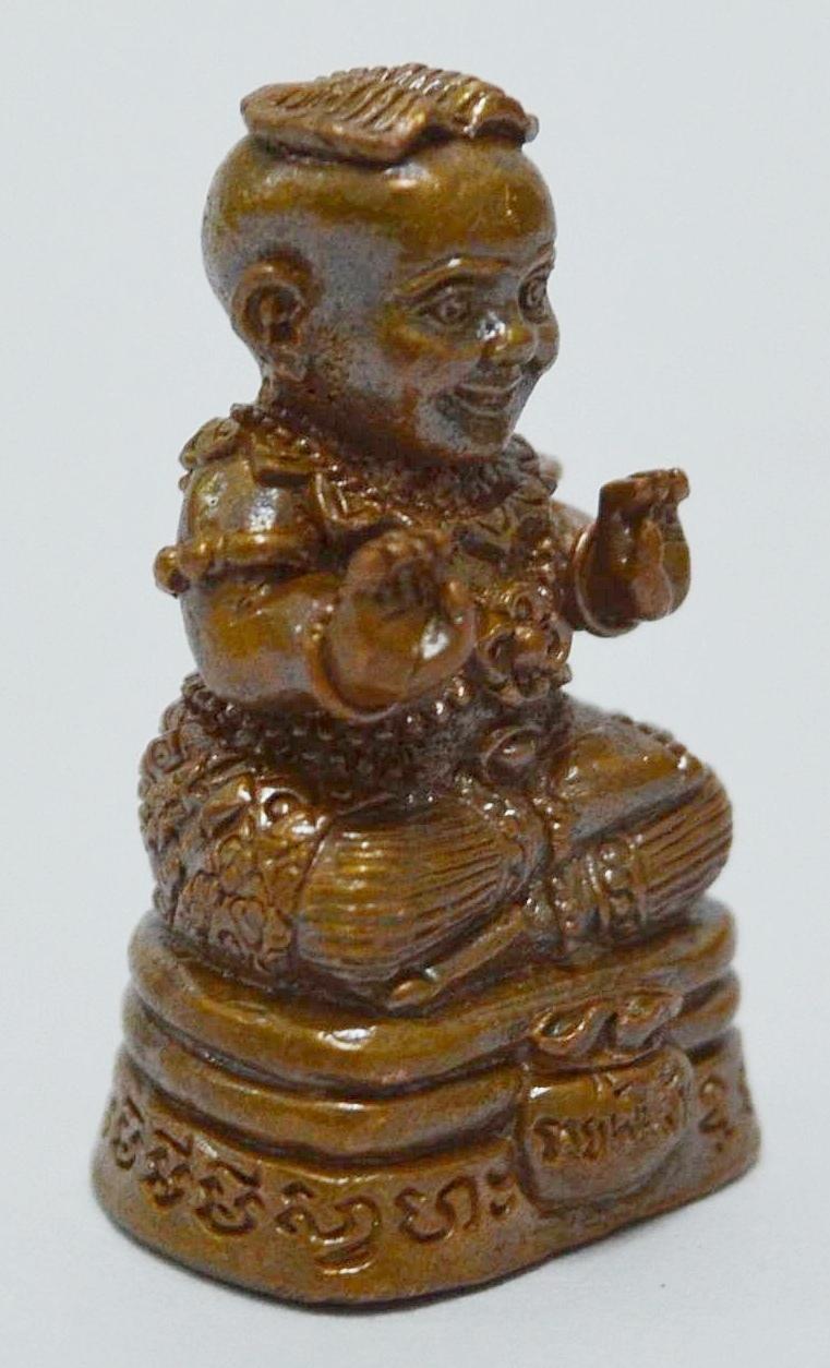 """Thai Kumaantong""""Heng Raab Traab"""" Worships by Lp Daam"""