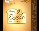 Tw supreme 2in1 coffee thumb155 crop