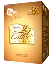 TW Supreme 2 in 1 Coffee - $15.00