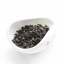 Chinese Keemun Tea Xiang Luo Black Tea - $6.51+