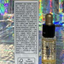 NIB NWT 5mL Guerlain Abeille Royale Youth Watery Oil trial Beautiful Product image 3