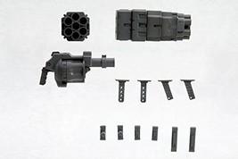 Kotobukiya M.S.G Modeling Support Goods Weapon Unit Rocket Launcher - $10.00