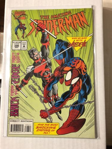 Amazing Spider-Man #396 First Print
