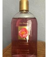 Victoria's Secret Garden My Desire Indulgent Bath Bubbles 8oz New - $19.34