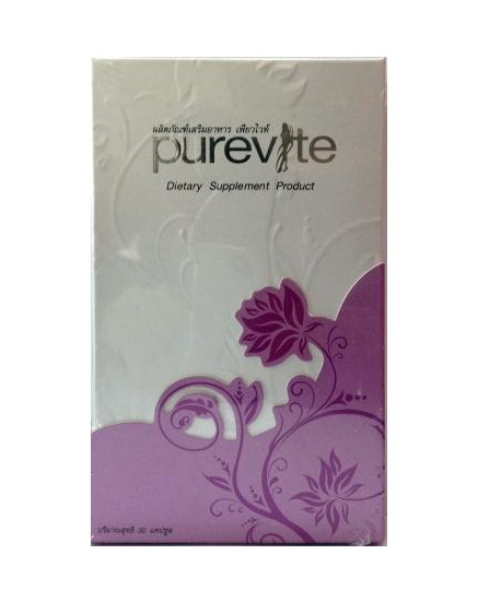 PURE VITE  FIRMING AND SLIMMING 30pills	NEW