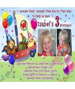 Photo Wonderpets Wonder Pets Birthday Party Invitations - $19.99
