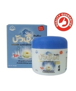 KOKLIANG SNOW LOTUS CREAM FOR EMERGENCY ACNE , BURN  SKIN PROBLEM  FROM ... - $20.99