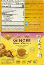 1/2/3 Boxes, Prince of Peace Plum Ginger Honey Crystals Instant Beverage - $8.21+