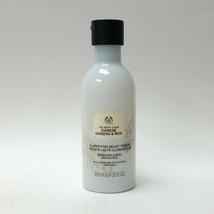 The Body Shop Chinese Ginseng & Rice Clarifying Milky Toner 8.4 oz 100% ... - $21.99