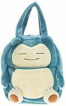 [Pokemon] handbags stuffed characters roller bag Snorlax - $50.10