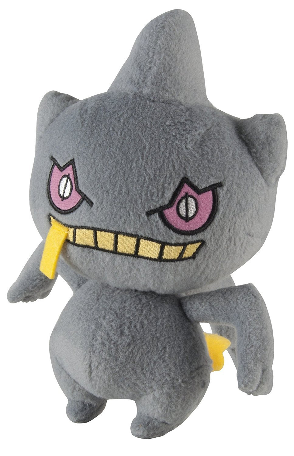 8 Inch Official Pokemon Banette Plush with Tags