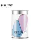 Pony Effect Pebble Blender Mini Makeup Sponge 2pc KBeauty Korea Cosmetic - $31.23