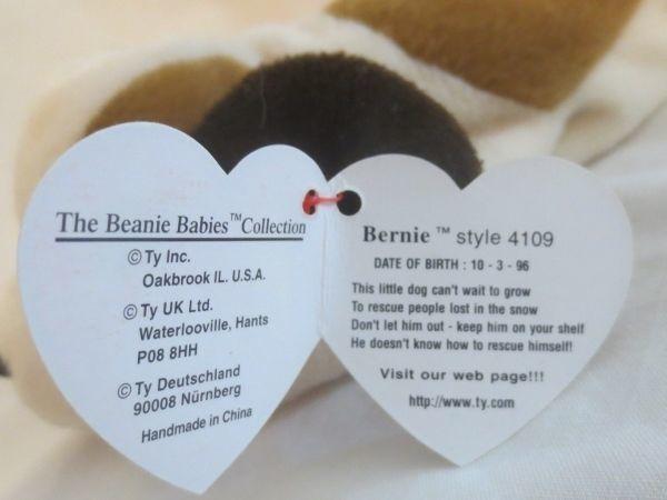 Ty Beanie Baby Bernie 4th Generation Hang Tag 3rd Generation Tush Tag PVC 1996