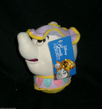 "6"" DISNEY BEAUTY & BEAST TEACUP MRS. POTTS CUP STUFFED ANIMAL PLUSH TOY ... - $17.77"