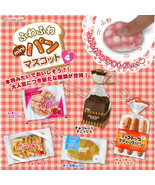 Fluffy Mini Bread Series 4 Food Mascot Keychain Collection - $10.99