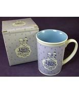 """Precious Moments Coffee Mug Cup Collectors Club 1988 PM 032 Korea 4"""" Tal... - $3.50"""