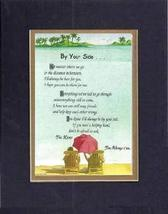 Touching and Heartfelt Poem for Friends - [By Your Side ] on 11 x 14 CUSTOM-CUT  - $16.33