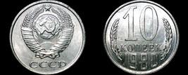 1980 Russian 10 Kopek World Coin - Russia USSR Soviet Union CCCP - $4.99