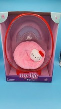 """My Life As Hello Kitty Egg Chair for 18"""" My Life & American Girl Size Dolls - $39.99"""