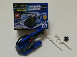 Tomica Takara Tomy Hyper Series Blue Police HBP07 Helicopter New in Box HTF - $29.90