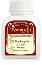 Yu Ping Feng San, extract powder - $34.64