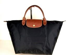 LONGCHAMP Paris Nylon Canvas & Leather Foldable Shopping Hand Bag France... - $127.71